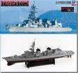 1/350 JBシリーズ 海上自衛隊 護衛艦 DD-113 さざなみ プラモデル ピットロード