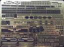ゴールドメダル エッチングパーツ 1/350 米・重巡洋艦 サンフランシスコ用 ピットロード