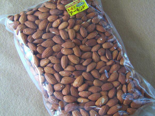 素焼きアーモンド業務用1kg(おいしいノンパレル種)