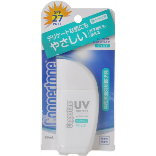 P UVカットミルク マイルドSPF27 60ml