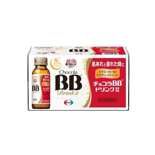 チョコラBBドリンク2 50ml×10本
