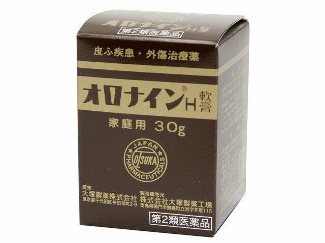 大塚製薬 オロナインH軟膏 30g