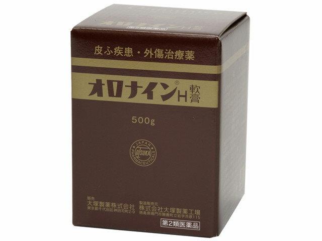 オロナインH軟膏 500g