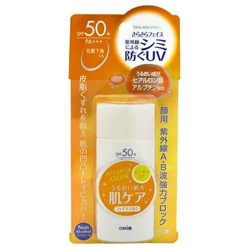 ソラノベール プロテクトフェイスミルク 40ml