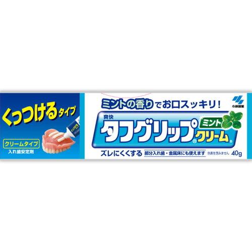 小林製薬 タフグリップクリーム ミント 40g