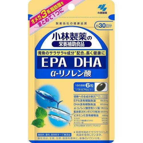 小林 DHA EPA α-リノレン酸 180粒