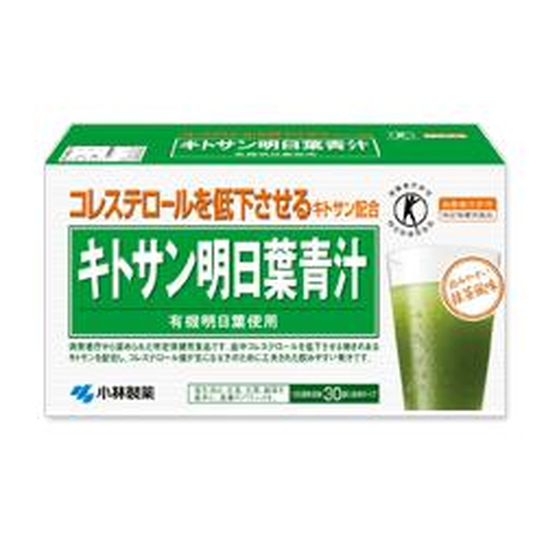 小林製薬 キトサン明日葉青汁 30袋
