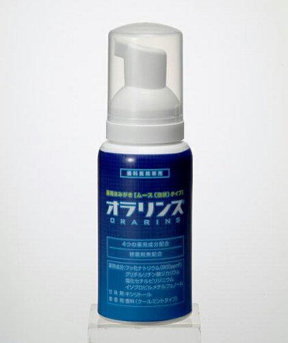 昭和薬品オラリンス80ml 昭和薬品