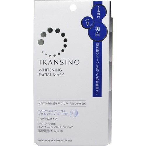 トランシーノ 薬用ホワイトニングフェイシャルマスク 4枚