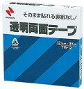 ニチバン 透明両面テープ TW-12