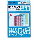 ニチバン マイタックラベル リムカ 円型(小) 10シート(140片×5色) ML-R120