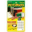ニチバン マイタック PCインデックス 青枠 15シート(135片) PC-133B