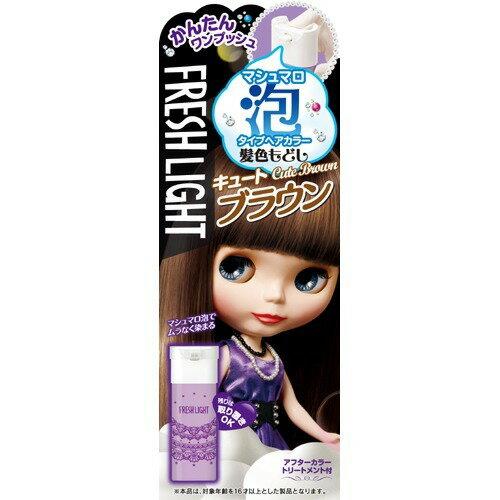 FL 泡タイプヘアカラー髪色もどし キュートBR