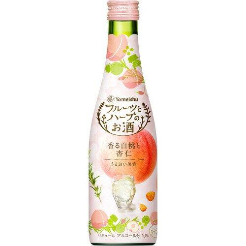 フルーツとハーブのお酒香る白桃と杏仁 300ml