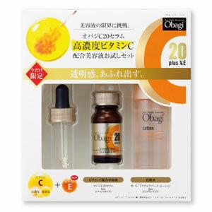 オバジ C20高濃度ビタミンC配合美容液