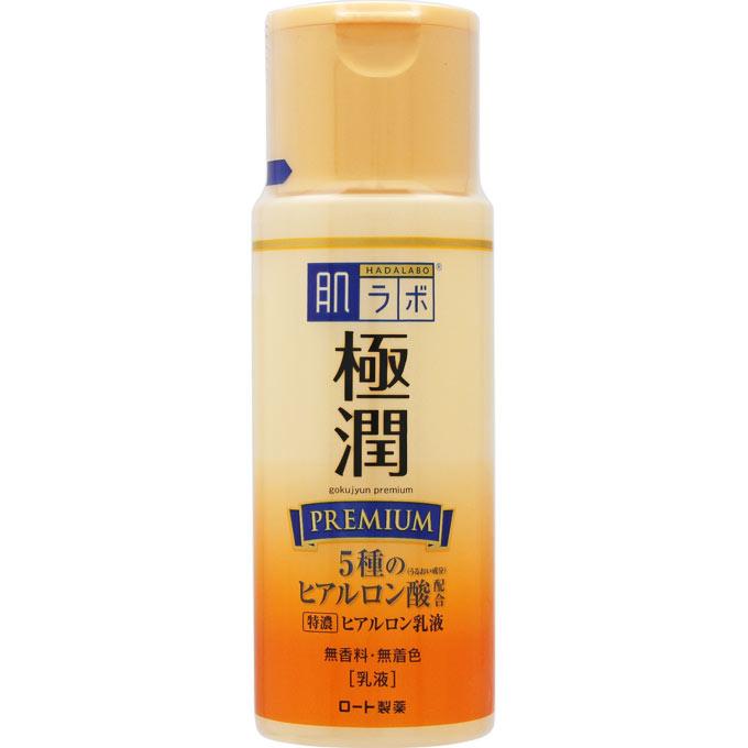 肌研 極潤 プレミアムヒアルロン乳液 140ml