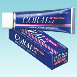 CORAL e コーラルイプシロン 歯科医院用 85g