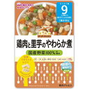和光堂 グーグーキッチン 鶏肉と里芋のやわらか煮の画像
