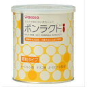 ボンラクトi(アイ) ミルクがあわない赤ちゃんに 360g