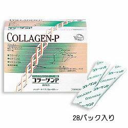 全薬 養生食品コラーゲンP 28H