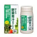 佐藤 サトウ野菜青汁タブレット 180粒の画像