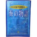 海の物語 ソルトタイプ リラックスオーシャンの香り 35g(入浴剤)