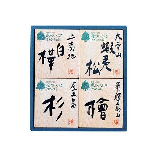 五洲 森のいぶき ギフトセット HMIー15