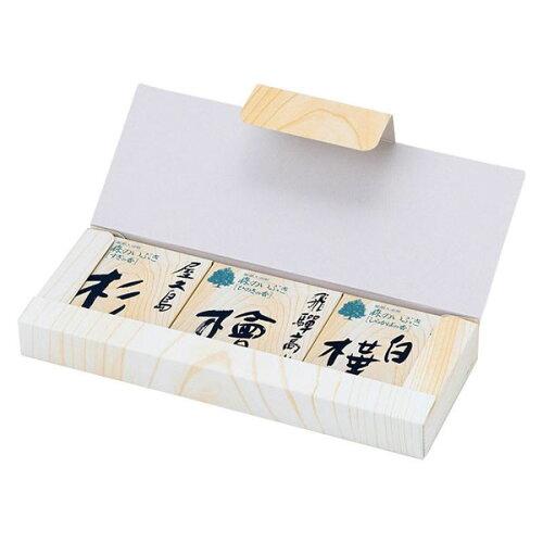 薬用入浴剤 森のいぶき HMIー10 3種