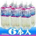 水素水 レドックスウォーター 330ml×24本