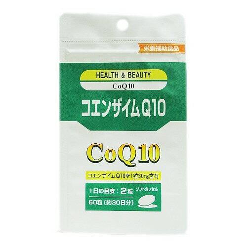 皇漢堂薬品 皇漢堂薬品 ヘルス&ビューティCOQ10袋60粒