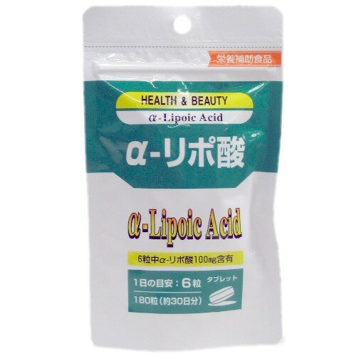 皇漢堂薬品 H&B αリポ酸袋180粒