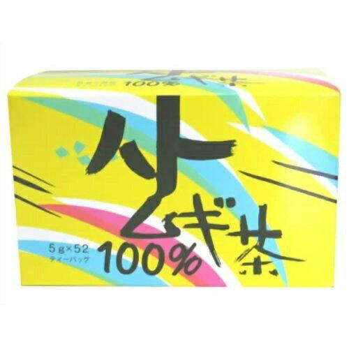 ハトムギ茶100% 5g×52包 ティーバッグ煮出しタイプ