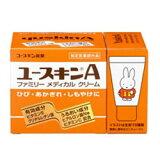 ユースキンA サービスパック2011 120g