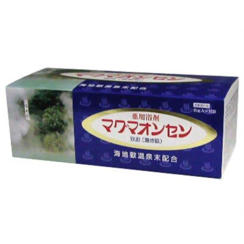 「マグマオンセン」(分包 15g×30包)