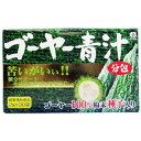 井藤漢方 ゴーヤー青汁 60gの画像