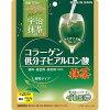 コラーゲン 低分子ヒアルロン酸 抹茶 顆粒タイプ 130g