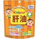 井藤漢方製薬 キッズハグ 肝油 90g
