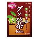 グァバ茶100% 3g×30袋
