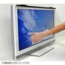 レクアガード 26V 反射防止膜付き液晶テレビ保護パネル 透過率98%以上 ハードコート付き テレビをガードし、傷防止効果あり