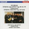 ドヴォルザーク:弦楽四重奏曲《アメリカ》/弦楽六重奏曲/CD/COCO-73097