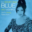 Mr.SOMETHING BLUE~Aki's Jazzy Selection~/CD/COCP-37918
