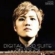 デジタルバード組曲/CD/COCQ-85021