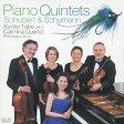 シューベルト:ピアノ五重奏曲《ます》/SACD/COGQ-1103