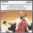 カサド:無伴奏チェロ組曲/ショパン:チェロ・ソナタト短調/CD/COCO-70552