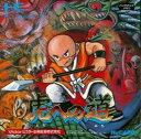 虎への道 (PCエンジン)