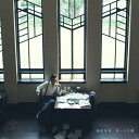 桑田佳祐 君への手紙 アナログ盤 CD