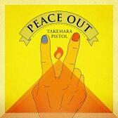 PEACE OUT(初回限定盤)/CD/VIZL-1115