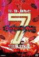 な・な・なんと7周年!!!!!!! TOUR FINAL〈初回限定盤〉/DVD/VIZL-1112
