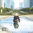 自己スキーマ/CD/VICL-64752