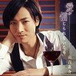 愛が信じられないなら(カフェ盤)/CDシングル(12cm)/VICL-37256
